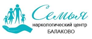 Процедура по выводу из запоя в Балаково: особенности и преимущества