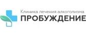 """Клиника лечения алкоголизма """"Пробуждение"""" в Перми"""