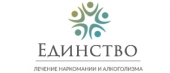 Клиника лечения наркомании Единство Краснодар