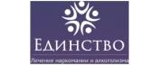 Клиника лечения наркомании Единство Ростов