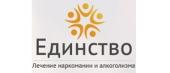 Клиника лечения наркомании Единство СПБ