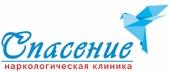 """Наркологическая клиника """"Спасение"""""""