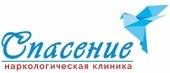 """Реабилитационный центр """"Спасение"""""""