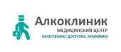 Медицинский центр «Алкоклиник»