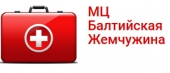 "Медицинский центр ""Балтийская Жемчужина"""