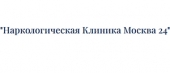 Медицинский центр «Наркологическая клиника Москва 24»