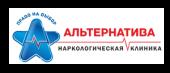 """Наркологическая клиника """"Альтернатива"""""""