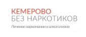 """Наркологическая клиника """"Кемерово-БезНаркотиков"""""""
