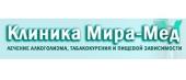 """Наркологическая клиника """"Мира-Мед"""""""