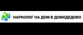 Наркологическая клиника «Нарколог на дом в Домодедово»