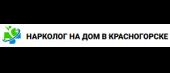 Наркологическая клиника «Нарколог на дом в Красногорске»