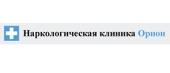 """Наркологическая клиника """"Орион"""""""