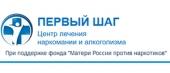 """Наркологическая клиника """"Первый шаг"""""""