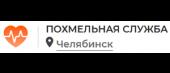"""Наркологическая клиника """"Похмельная служба"""" в Челябинске"""