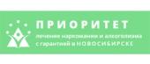 """Наркологическая клиника """"Приоритет - Новосибирск"""""""