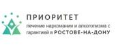 """Наркологическая клиника """"Приоритет - Ростов-на-Дону"""""""