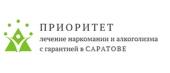 """Наркологическая клиника """"Приоритет - Саратов"""""""