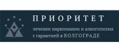 """Наркологическая клиника """"Приоритет - Волгоград"""""""
