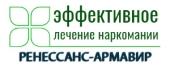 "Наркологическая клиника ""Ренессанс-Армавир"""