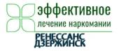 """Наркологическая клиника """"Ренессанс-Дзержинск"""""""