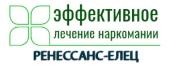"Наркологическая клиника ""Ренессанс-Елец"""