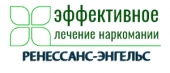 """Наркологическая клиника """"Ренессанс-Энгельс"""""""