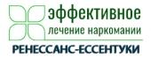 """Наркологическая клиника """"Ренессанс-Ессентуки"""""""