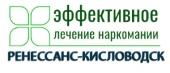 """Наркологическая клиника """"Ренессанс-Кисловодск"""""""