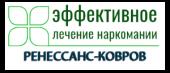 """Наркологическая клиника """"Ренессанс-Ковров"""""""