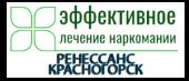 """Наркологическая клиника """"Ренессанс-Красногорск"""""""