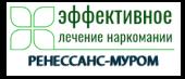 """Наркологическая клиника """"Ренессанс-Муром"""""""