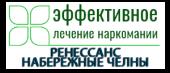 """Наркологическая клиника """"Ренессанс-Набережные Челны"""""""