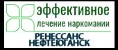 """Наркологическая клиника """"Ренессанс-Нефтеюганск"""""""