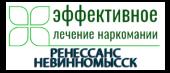 """Наркологическая клиника """"Ренессанс-Невинномысск"""""""