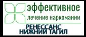 """Наркологическая клиника """"Ренессанс-Нижний Тагил"""""""
