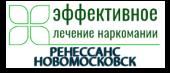 """Наркологическая клиника """"Ренессанс-Новомосковск"""""""