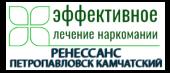 """Наркологическая клиника """"Ренессанс-Петропавловск-Камчатский"""""""