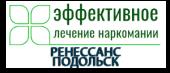 """Наркологическая клиника """"Ренессанс-Подольск"""""""