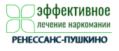 "Наркологическая клиника ""Ренессанс-Пушкино"""