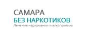 "Наркологическая клиника ""Самара-БезНаркотиков"""