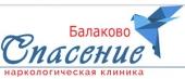 """Наркологическая клиника """"Спасение"""" в Балаково"""