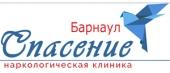"""Наркологическая клиника """"Спасение"""" в Барнауле"""