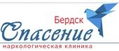 """Наркологическая клиника """"Спасение"""" в Бердске"""