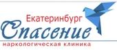 """Наркологическая клиника """"Спасение"""" в Екатеринбурге"""