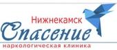 """Наркологическая клиника """"Спасение"""" в Нижнекамске"""