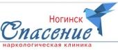 """Наркологическая клиника """"Спасение"""" в Ногинске"""