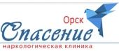"""Наркологическая клиника """"Спасение"""" в Орске"""