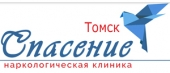 """Наркологическая клиника """"Спасение"""" в Томске"""