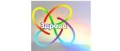 "Наркологическая клиника ""Здрава"""
