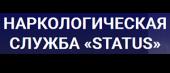"""Наркологическая служба """"StatuS"""""""